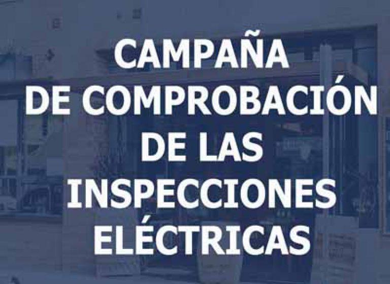 Inspecciones Electricas